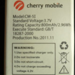 Battery (For Mobile Phone)